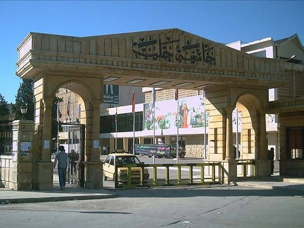 university-of-aleppo-office